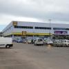 Торговый центр в Сильви-Марина - Абруццо