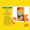 All-Pet – международный лидер в области кормов для домашних животных.-5672