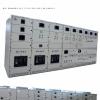 Cabel System-6387
