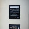 Torretta Etichette-7069