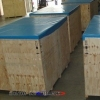 Компания TOMOLPACK, специализируется на производстве и поставках материалов для упаковки-7670