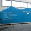 Компания TOMOLPACK, специализируется на производстве и поставках материалов для упаковки-7671